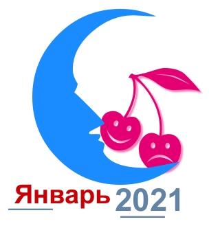 ajnvar-2021