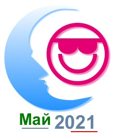 Гороскоп красоты на май 2021