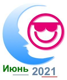 iyun-2021